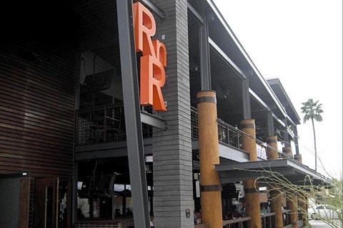 RnR - Exterior 1