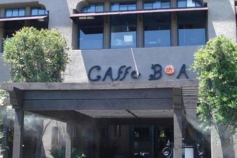 Caffe Boa - Exterior 1