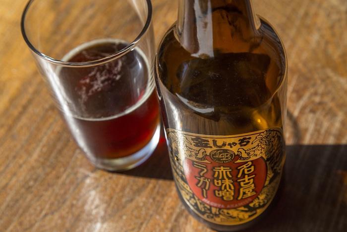 Nobuo - Drink 1