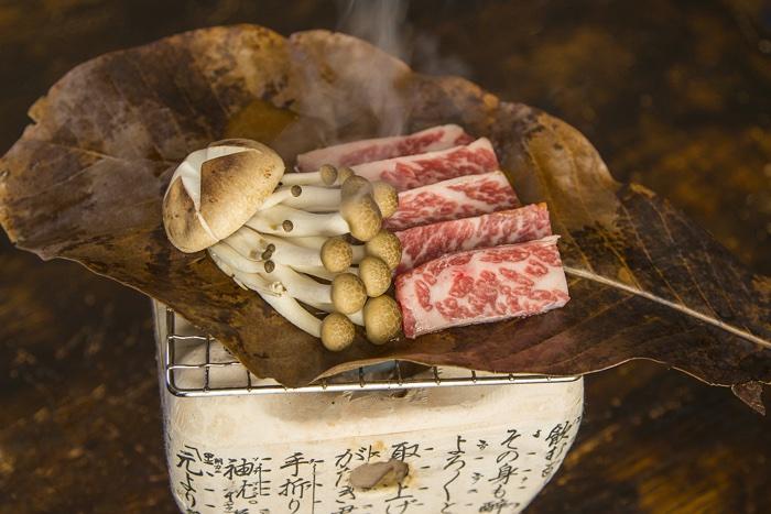 Nobuo - Food 3